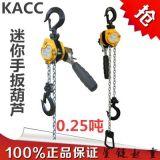 KACC链条手板葫芦