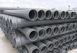 PVC农田灌溉管 输水灌溉用硬聚氯乙烯PVC管