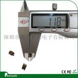 【postech】1.2MM磁頭單軌微型小磁頭1.2毫米1軌磁卡磁頭廠家直銷