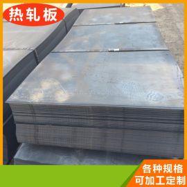 宝钢热轧钢板BS960QC价格厂家