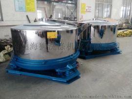 安徽蚕丝被SS754-1200工业甩干机\丝绵快速脱水机厂家