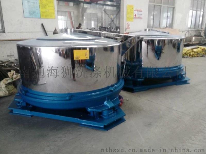 安徽蠶絲被SS754-1200工業甩幹機\絲綿快速脫水機廠家