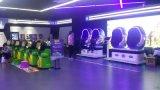 第九星球vr乐园9dvr坦克vr加特林vr赛车VR战马狩猎3D射击设备加盟多少钱