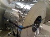 410不鏽鋼卷帶,410不鏽鋼報價,不鏽鐵廠家