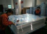 煙臺棲霞陽光板廠家,煙臺透明陽光板批發價格,煙臺陽光板廠家