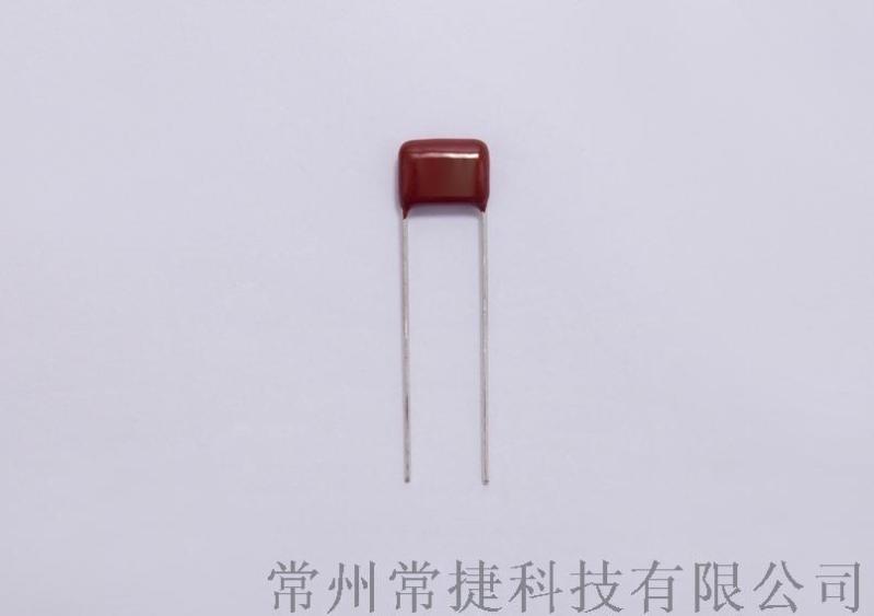 廠家現貨薄膜電容  節能燈、電子鎮流器用薄膜電容