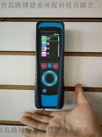 菲索进口手持式烟气分析仪E30X总代理供应商