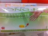一次性  防化学品 实验室用 100只/盒 40元/盒