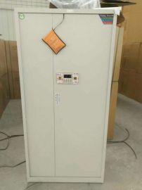 上海电子保密柜贵重品保管柜