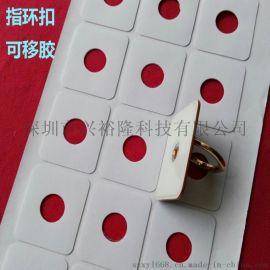 厂家专业生产指环扣双面胶 手机支架可移胶 汽车泡棉胶贴