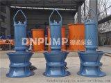 QZB大流量潜水轴流泵高清大图