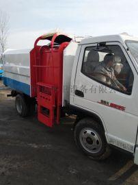 各种型号 垃圾车 电动垃圾车 厂家直销