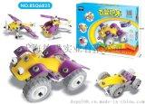 宝贝密码百思奇百变积木益智拼装车儿童组合自装组装拆装玩具儿童玩具手工玩具益智玩具