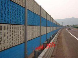 铁路声屏障工程厂家,隔声屏障的做法,隔声屏障厚度