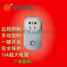智能插座 一键开关 安全保护 语音控制