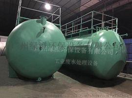 化工废水处理设备一体化圆罐型全自动超声波电芬顿