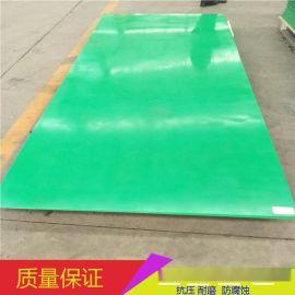 加工定做高分子聚乙烯板材【源宝定做】塑料耐磨板