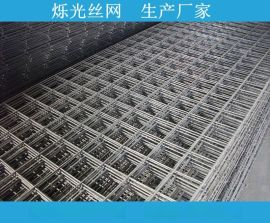 东营批发零售建筑黑丝电焊网片 1*2米一片现货充足