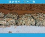 护坡铅丝笼 防洪生态铅丝笼 高强度拧花网