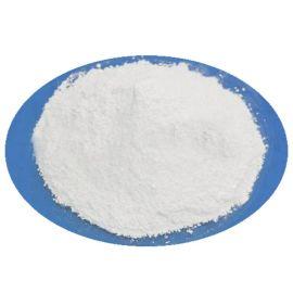 湖南厂家直供非离子聚丙烯酰胺