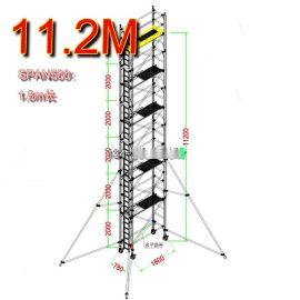 深圳铝合金活动脚手架 11米安全爬梯 配件全套 带护栏脚轮外支撑