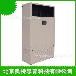 奥特思普SPZ-15A 柜式加湿器 机房加湿器 湿膜加湿器 机房  加湿器 机房加湿机