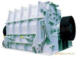 供应PCKW可逆锤式细碎机--大型破碎机生产基地