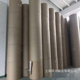 120克150克手提纸袋牛皮纸 正度平张150克白牛皮纸