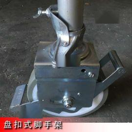 盤扣手腳架11米平臺 雙寬斜爬梯鋁合金腳手架