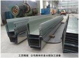 咸阳不锈钢天沟制作 咸阳专业生产201不锈钢天沟