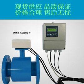 供应KTBL电磁流量计水厂电磁流量计智能电磁流量计
