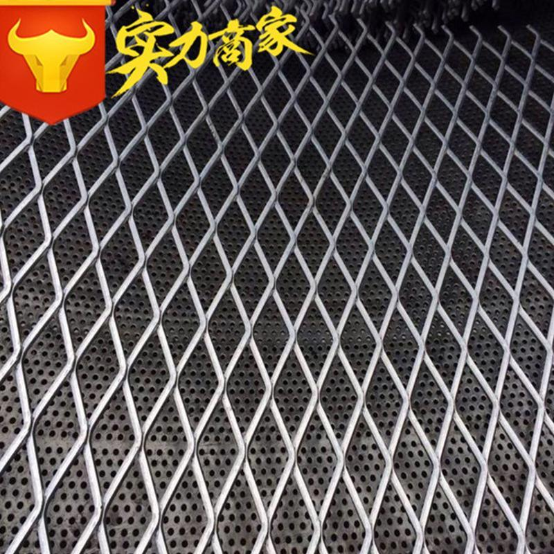 304不锈钢钢板网,菱形铁板网,重型钢板网