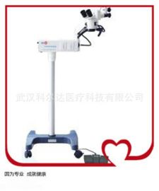 供应手术显微镜 眼科手术显微镜 白内障骨科