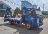 跃进蓝牌平板运输车 挖掘机平板运输拖车