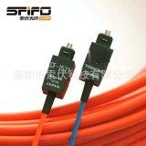 原裝東芝TOCP151 CF-1571 H-PCF光纖接頭