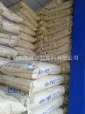 30%玻璃纖維增強注塑料 PBT 臺灣長春 4130-104F 高抗然料 耐磨耗