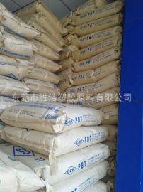 30%玻璃纤维增强注塑料 PBT 台湾长春 4130-104F 高抗然料 耐磨耗