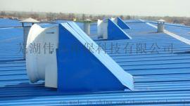 扬州车间降温设备,负压风机厂家,环保空调厂家