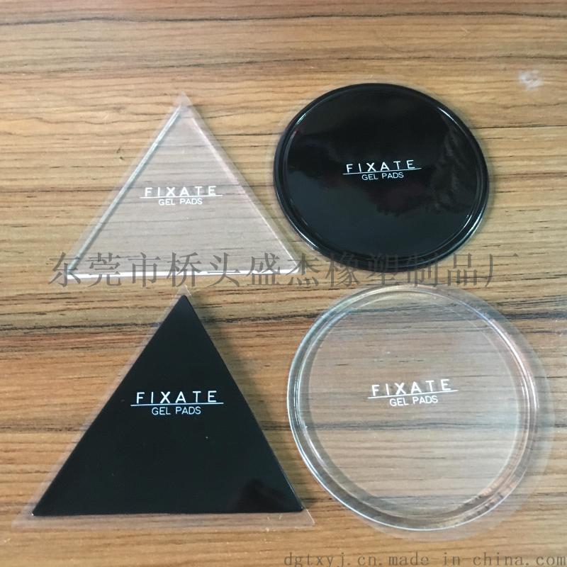 生产直销神奇胶贴美国FIXATE神奇胶垫生产厂家