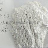 1250目制药滑石粉 兽药用滑石粉 造纸用滑石粉