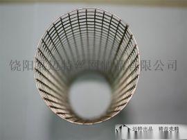 电焊过滤网 焊接滤网 不锈钢电焊网 电焊网篮子