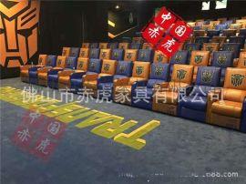 赤虎家庭影院沙发影院音室头层真皮电动功能VIP定制沙发椅