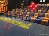赤虎家庭影院沙發影院音室頭層真皮電動功能VIP定製沙發椅