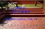 供應麗水彩色壓模地坪/壓膜混凝土/藝術壓印混凝土公司
