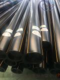 pe燃氣管_燃氣專用100級原料生產_保檢測