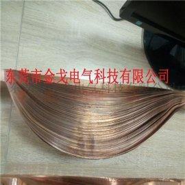 加工高分子压焊铜箔导电带 变压器母线伸缩节