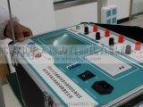 華北互感器伏安變比極性綜合測試儀(600A)