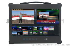 多功能虚拟导播录播结合一体机  虚拟演播室在线直播