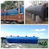 小型淀粉加工污水处理一体化地埋装置