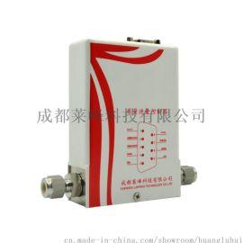 气体质量流量控制器/微小气体质量流量控制器/流量计